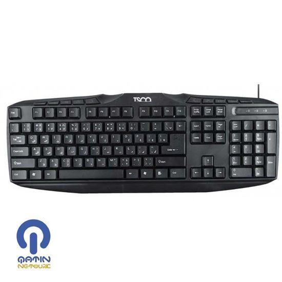 TSCO TK 8020 Keyboard