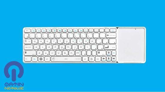 Beyond FCR-6800 RF Wireless Keyboard