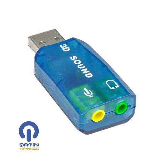 کارت صدا 5.1 USB