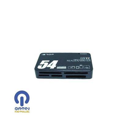 IE70P CARD READER USB2.0