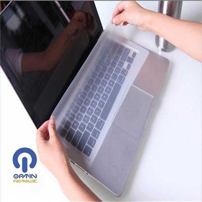 کاور ژله ای شفاف صفحه کلید لپ تاپ 14اینچ