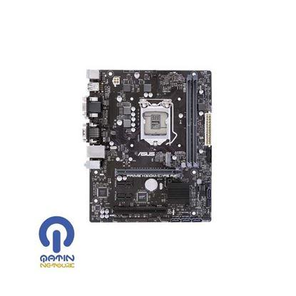 ASUS PRIME H310M-C/PS R2.0 MOTHERBOARD