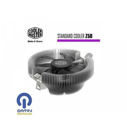 خنک کننده پردازنده کولرمستر COOLER MASTER Z50