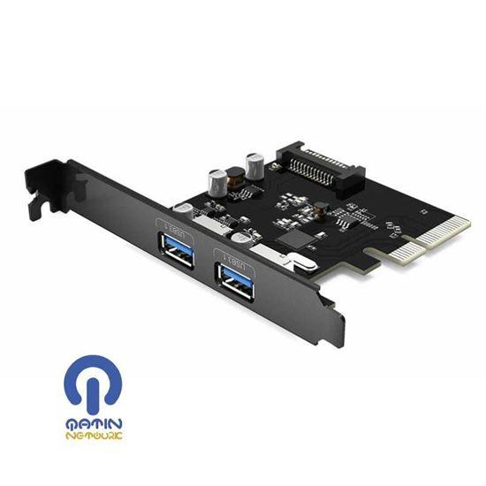 کارت PCI-E اینترنال 2 پورت USB3.1 مدل ORICO PA31-2P