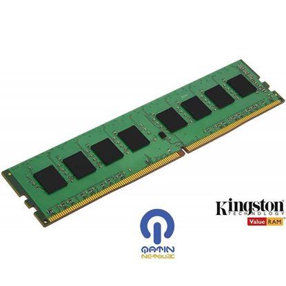 Kingston ValueRAM 4GB 2666MHz DDR4 Non-ECC CL19 Desktop Memory KVR26N19S6/4