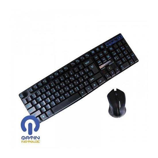 Farassoo FCM-8282 Desktop Wireless